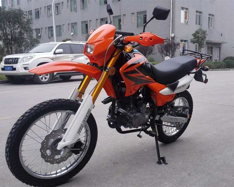 bashan storm 250 orange