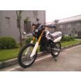 Bashan Storm 250 Enduro Motorcycle DB-08 Black