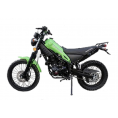 RPS Magician 250cc Dirt Bike Green