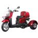 Icebear 50cc Mini Cruzzer Trike Burgundy