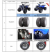 TaoTao 125 Raptor ATV v.s New Tforce