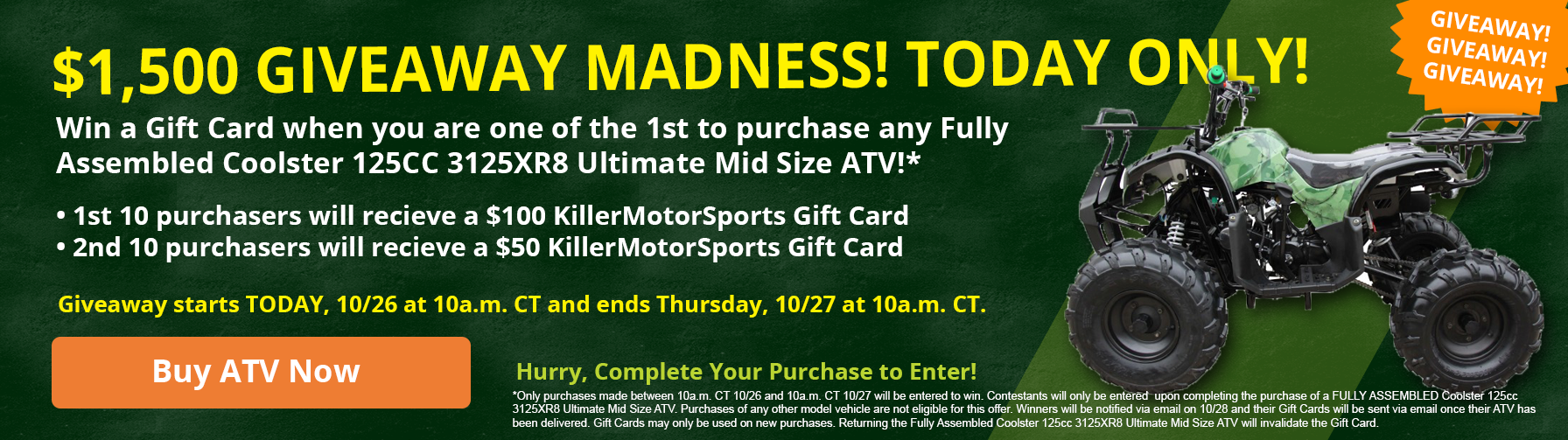ATV Gift Card Giveaway